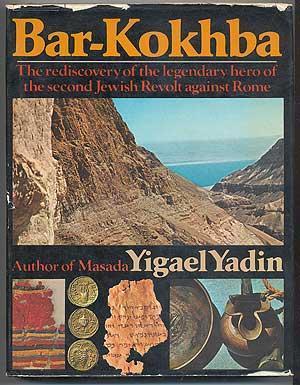Image result for bar kokhba