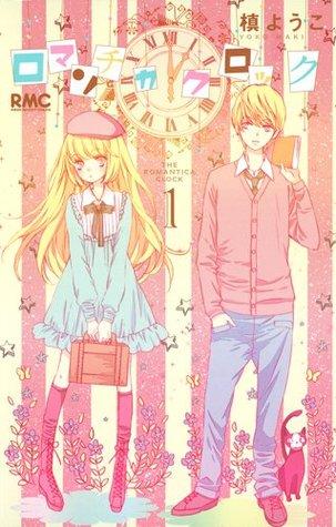 Romantica Clock, Vol. 01