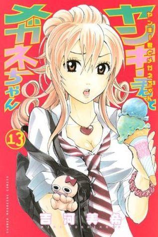 Ebook 君ガ(13) [Yankee-kun to Megane-chan 13] by Miki Yoshikawa TXT!