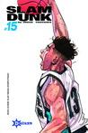 Slam Dunk Deluxe 15 by Takehiko Inoue