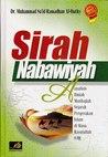 Sirah Nabawiyah: Analisis Ilmiah Manhajiah terhadap Sejarah Pergerakan Islam di Masa Rasullulah SAW