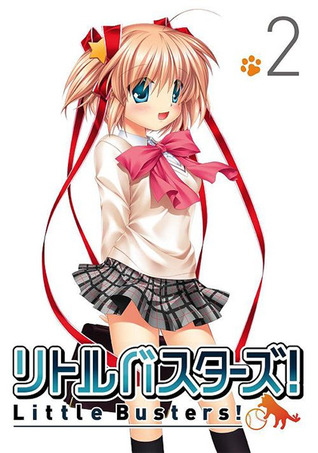 Little Busters!, Volume 2