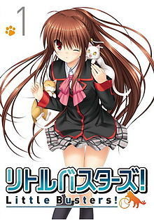 Little Busters!, Volume 1