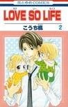Love so Life, Vol. 2 by Kaede Kouchi