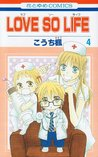 Love so Life, Vol. 4 by Kaede Kouchi