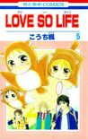 Love so Life, Vol. 5 (Love so Life, #5)