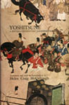 Yoshitsune: A Fifteenth-Century Japanese Chronicle