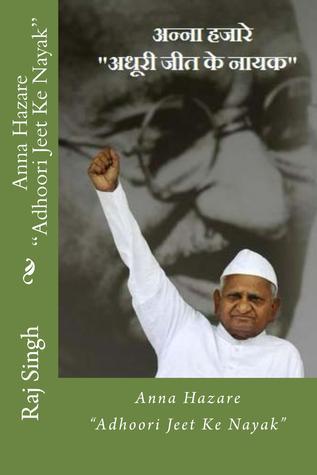 "Anna Hazare ""Adhoori Jeet Ke Nayak"""
