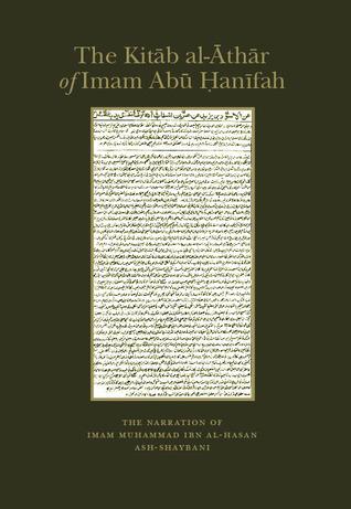 Kitab Al Athar Pdf