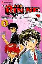 Rin-Ne, Vol. 3 (Rin-Ne, #3)