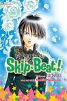 Skip Beat! (3-in-1 Edition), Vol. 5 by Yoshiki Nakamura