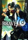 Brave 10, Vol 3 (Brave 10, #3)