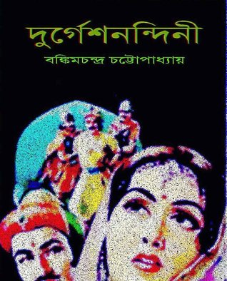 durgesh nandini novel