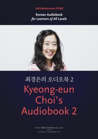 Kyeong-eun Choi's Audiobook 2