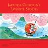 Japanese Children...