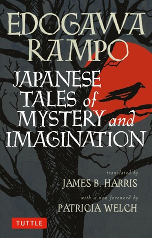 Japanese Tales of Mystery and Imagination Book Cover