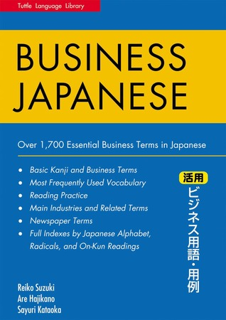 Business Japanese by Reiko Suzuki