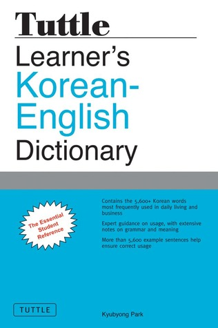 Tuttle Learner's Korean-English Dictionary: The Essential Student Reference