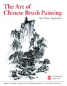 The Art of Chines...