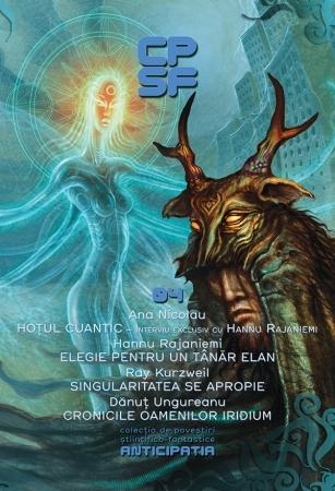 Colecţia de Povestiri Ştiinţifico-Fantastice (CPSF A #4)