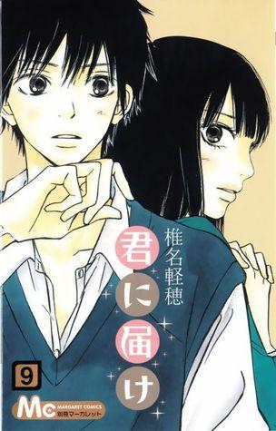 君に届け 9 [Kimi ni Todoke 9] (Kimi ni Todoke: From Me to You, #9)