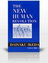 The New Human Revolution, Volume 1 (The New Human Revolution, #1)