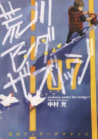 荒川アンダーザブリッジ 7 (Arakawa Under the Bridge #7)