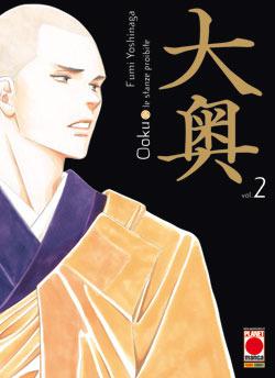 Ooku - Le stanze proibite, Vol. 2 (Ooku - Le stanze proibite #2)