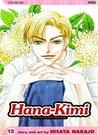 Hana-Kimi: For You in Full Blossom, Vol. 12 (Hana-Kimi: For You in Full Blossom, #12)