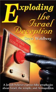 Exploding the Israel Deception (The Prophecy, #3)