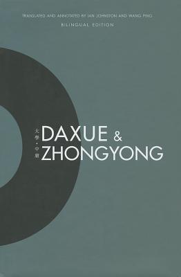 Daxue and Zhongyong