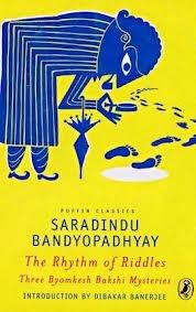 The Rhythm of Riddles: Three Byomkesh Bakshi Mysteries