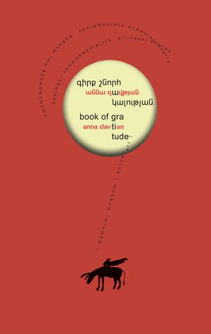 Գիրք շնորհակալության / Book of Gratitude por Anna Davtian FB2 PDF