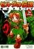 Legend of Zelda: The Ocarina of Time Vol. 1