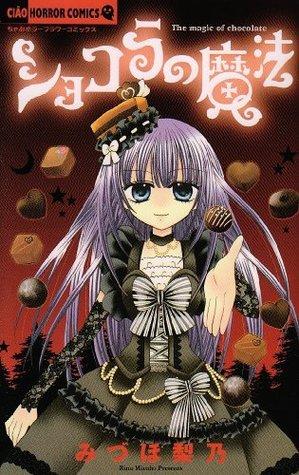 Chocolat no Mahou, Vol. 01 - Almond Kiss...
