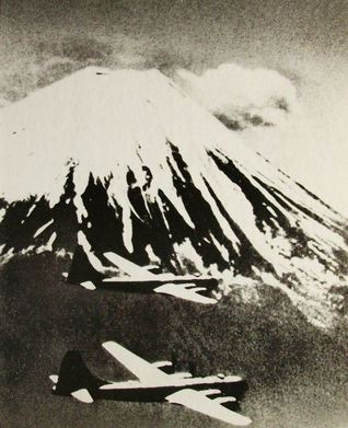 Bombers Over Japan