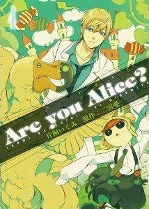 Are You Alice? 4巻