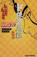 NARUTO Dokonjō Ninden: Jiraiya