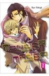 Monster Master by Ryo Takagi