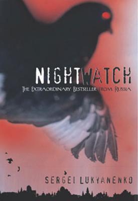 Night Watch by Sergei Lukyanenko