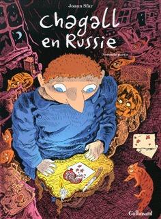 Chagall en Russie: Seconde partie