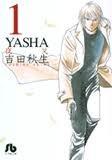 YASHA (1)