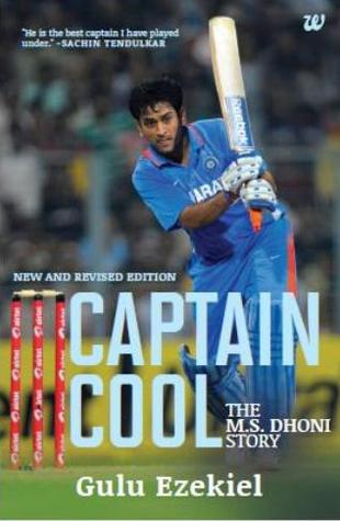 Ms Dhoni Biography Book Pdf