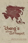 Mr. Cheng's Silver Coffeepot