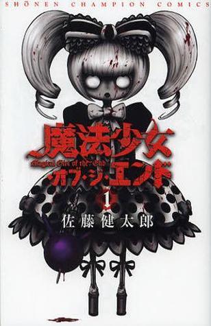 魔法少女・オブ・ジ・エンド 1  (Mahou Shoujo of the End, #1)