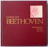 Ludwig Van Beethoven  Bicentennial Edition 1770-1970