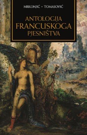 Antologija francuskog pjesništva