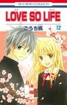 Love so Life, Vol. 12 by Kaede Kouchi