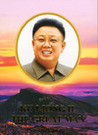 Kim Jong Il: The Great Man