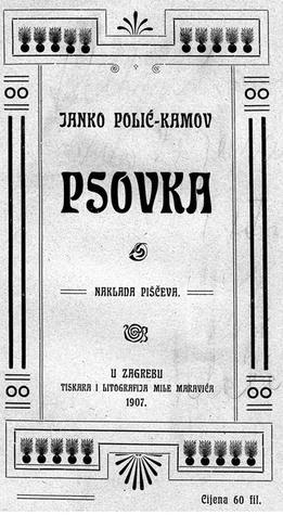 Psovka